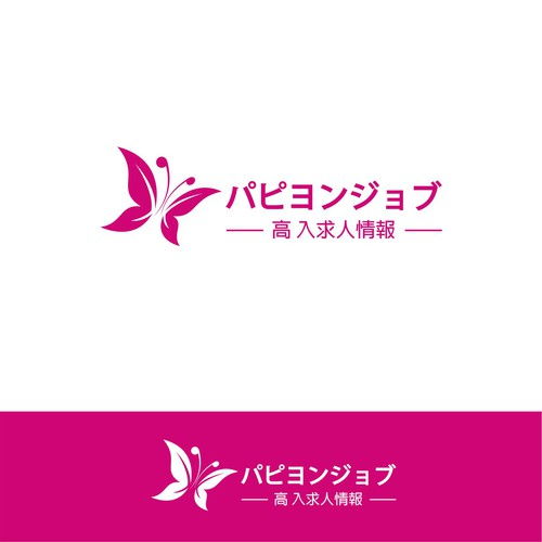 Runner-up design by Gayane79