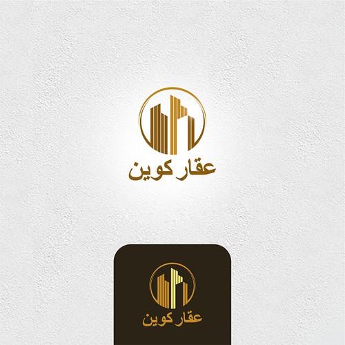 Runner-up design by adityabeny