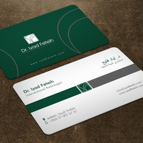 how to create a business card