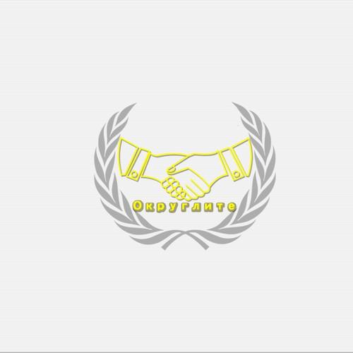 Runner-up design by Novri™
