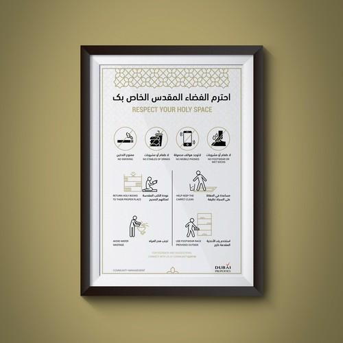 Diseño finalista de SaqqaKhan