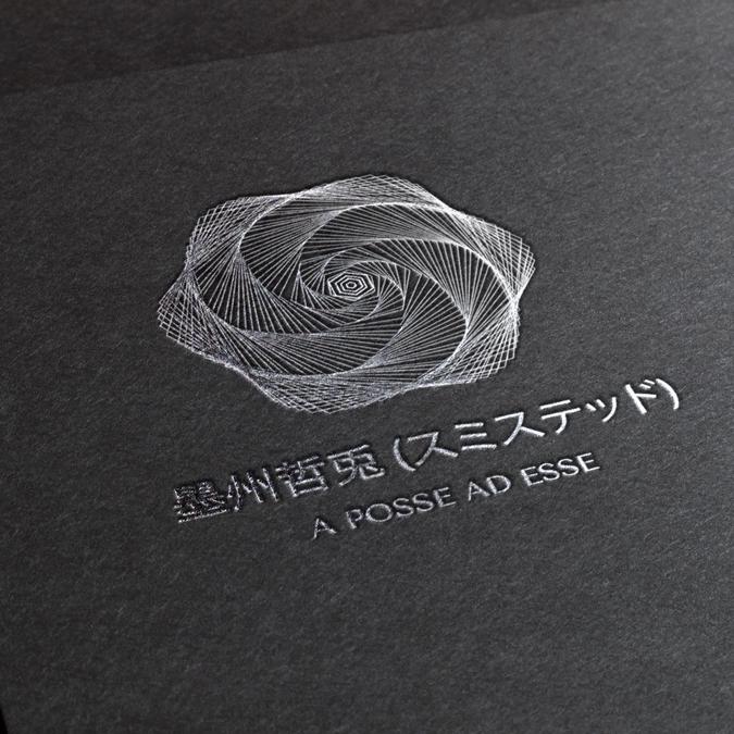 Diseño ganador de OBV_design