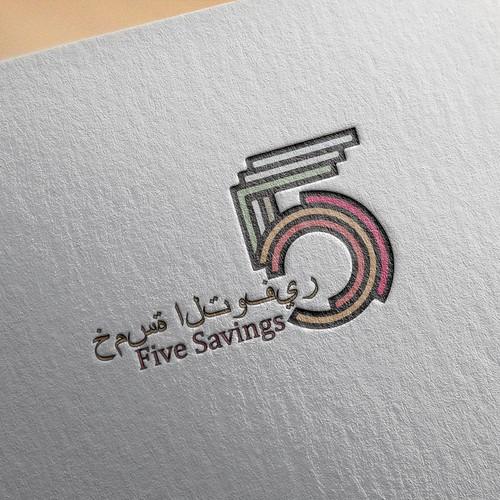 Diseño finalista de sahil99bawa