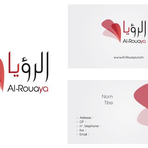 Diseño finalista de UCEFKADI®
