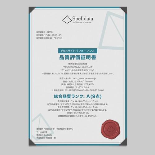 Runner-up design by SauDesigns