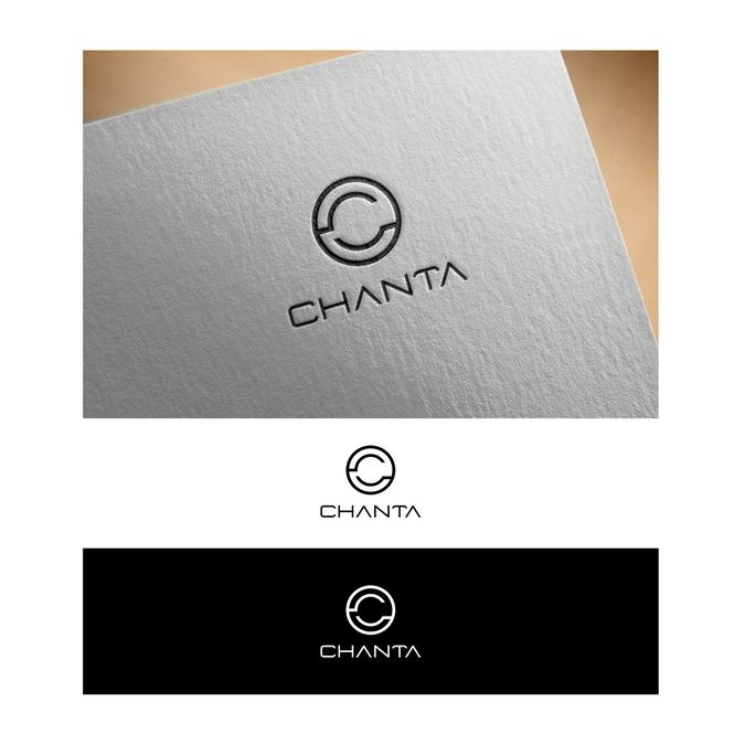 Design gagnant de Shanum™