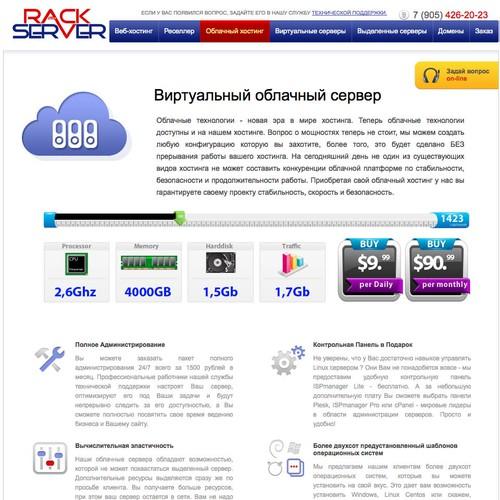 Runner-up design by Eikic1