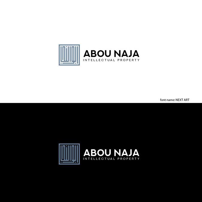 Design gagnant de ArtMed™