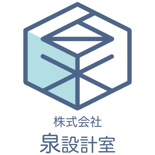 Diseño finalista de Chimiki