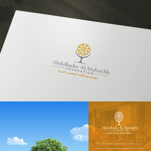 Runner-up design by Syahaqila™