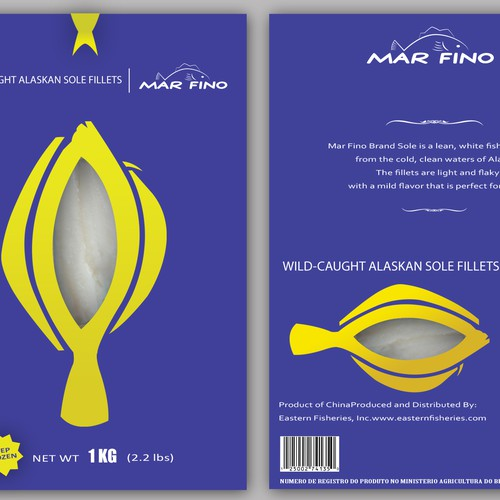 Runner-up design by Exarchopoulos Nikos