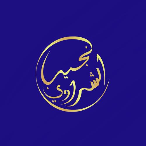 Diseño finalista de JunGSa