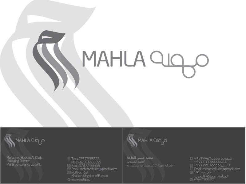 Winning design by M.a.designs