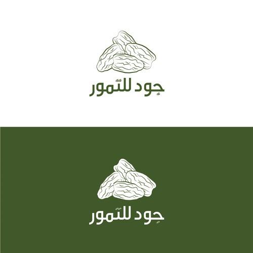 Runner-up design by Nesreen Toman