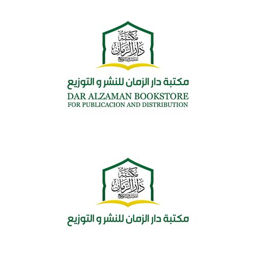 Runner-up design by mohammed-alamoudi