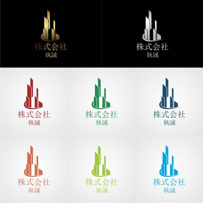 Diseño ganador de zah™