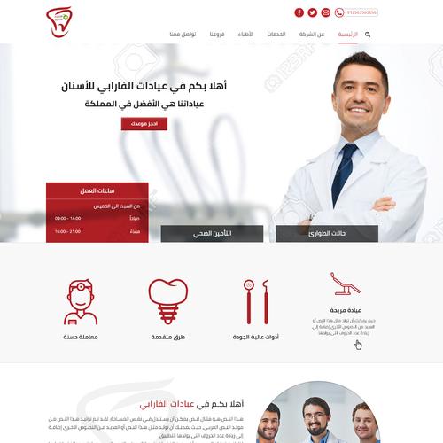 Runner-up design by Khalid88