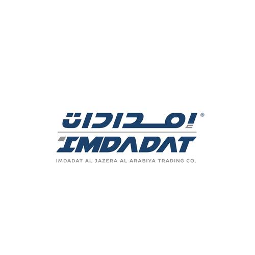Diseño finalista de Medhak1