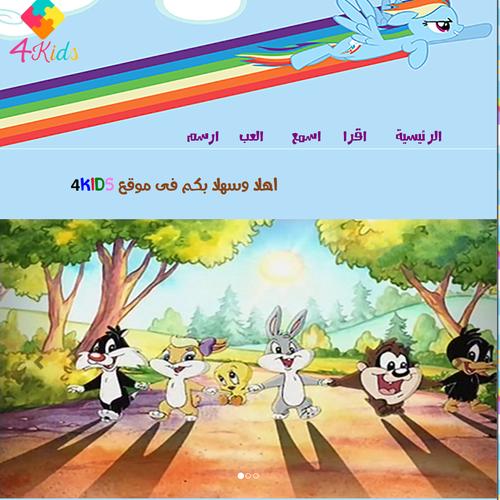 Runner-up design by Mohamed S. AbuAmra