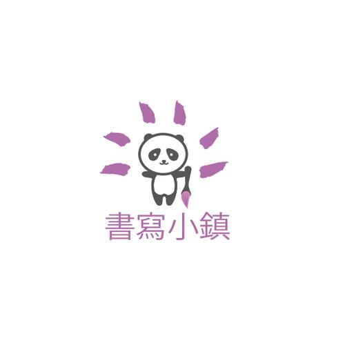 Runner-up design by anita_design