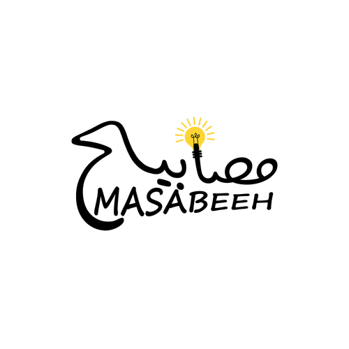Runner-up design by Abed Abualrob