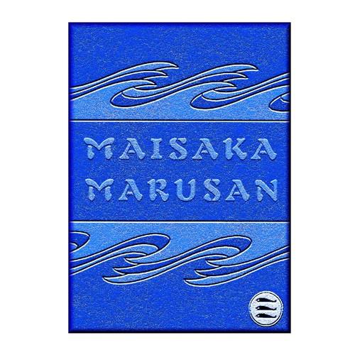 Diseño finalista de zenmanart 9