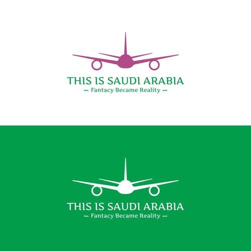 Diseño finalista de Fajry Al Fatih
