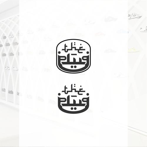 Design finalista por chusnanlutfi