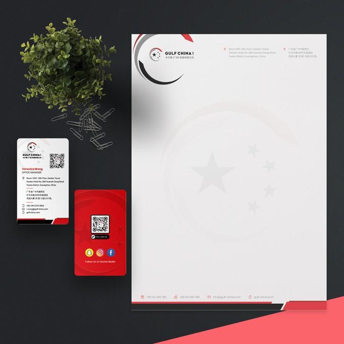 Diseño ganador de stoodio.id