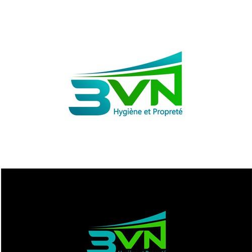 Meilleur design de In Sha Allah