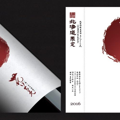 Runner-up design by VirgiDesign™