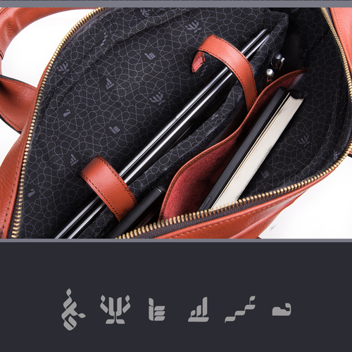 Meilleur design de §amin