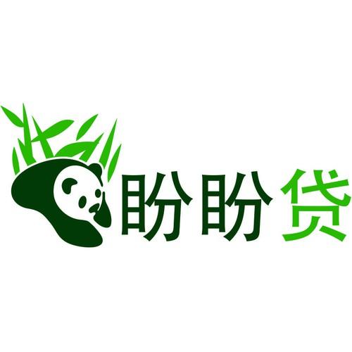 Diseño finalista de bangfai