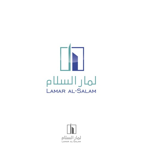 ARABIC & ENGLISH LOGO: Timeless logo needed for investment business with a real estate focus. Design by LogoSpam