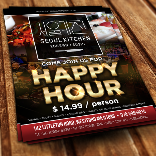 Design An Ongoing Happy Hour Promotion For A Korean