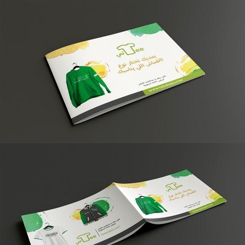 Diseño finalista de Kalander