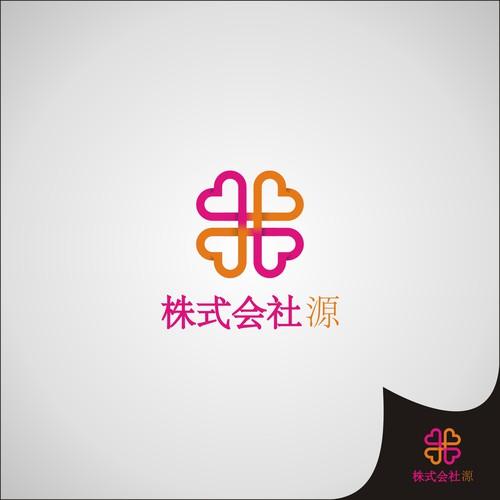 Runner-up design by meitasari