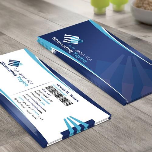 Runner-up design by Designer ST