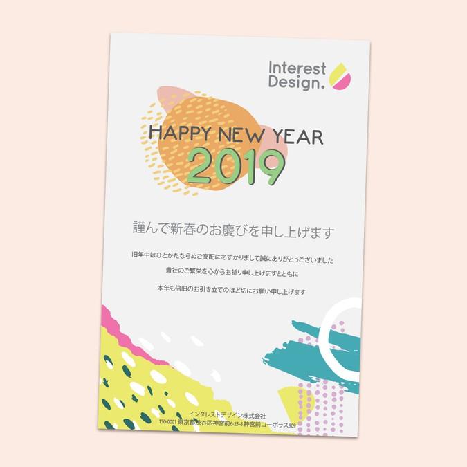 Diseño ganador de inaniel