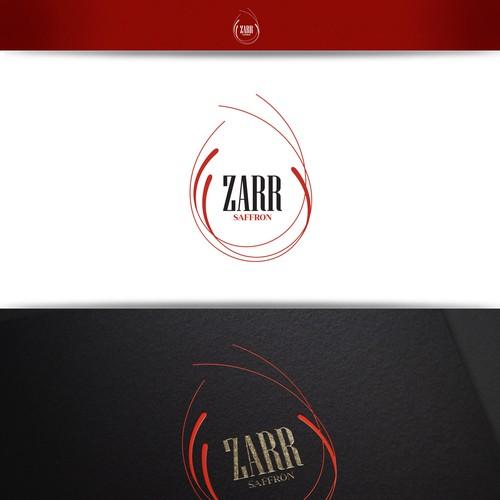 Diseño finalista de Halvir