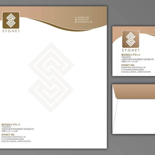 Diseño finalista de Mah_Ari