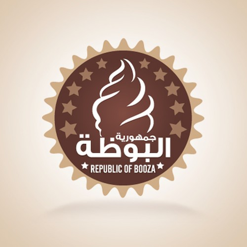 Runner-up design by Shetaz