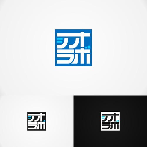 Runner-up design by Rangga22