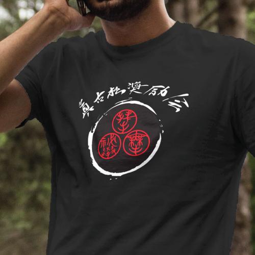 Diseño finalista de panjiwangsa