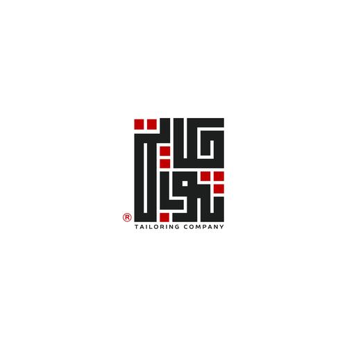 Runner-up design by Medhak1