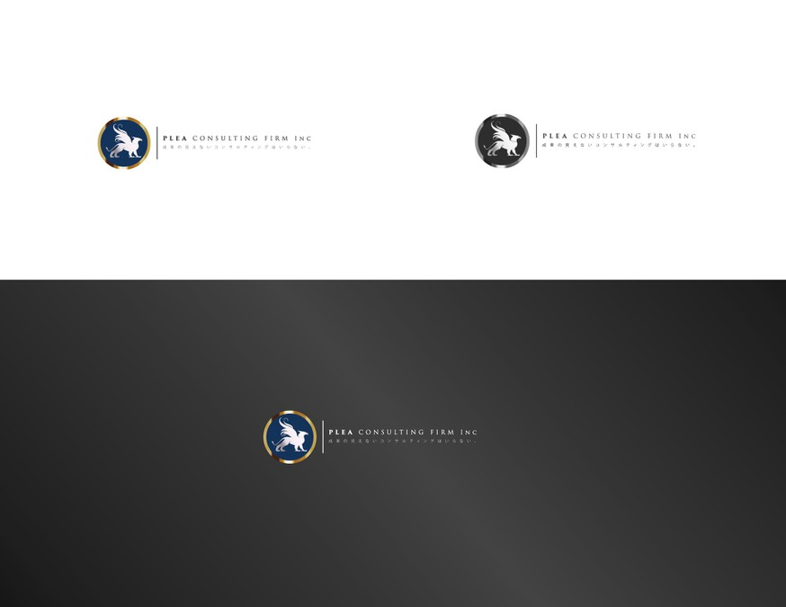 Gewinner-Design von OneManBand Designs