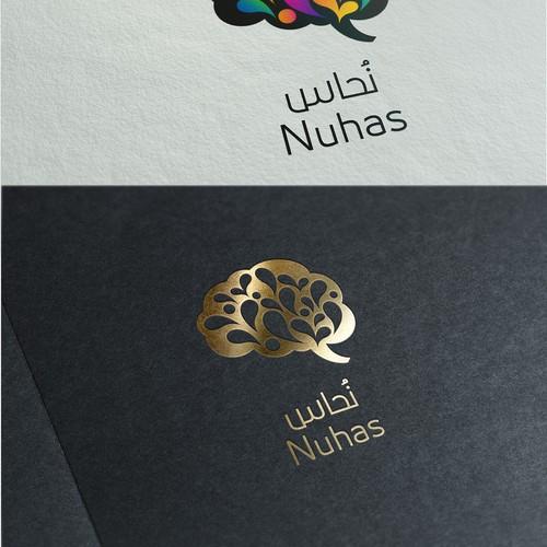 Diseño finalista de AGOULZI Mohamed