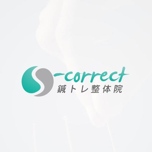 Diseño finalista de Morita.jp