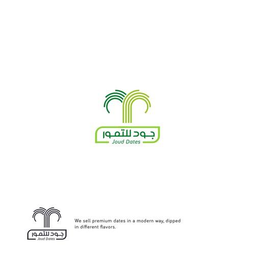 Runner-up design by mahdi oussama