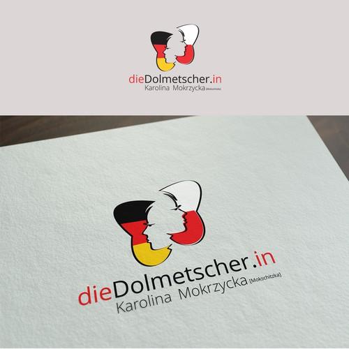 Runner-up design by Kool Design